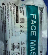 Disposable  3ply Medical Face Mask IIR
