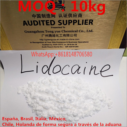Hydrochloride Powder