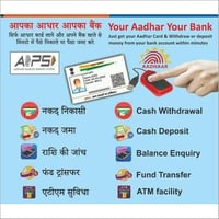 Aadhar Enable Payment System