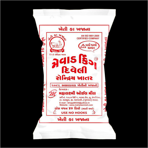 Cattle Feed Mix Pashu Aahaar