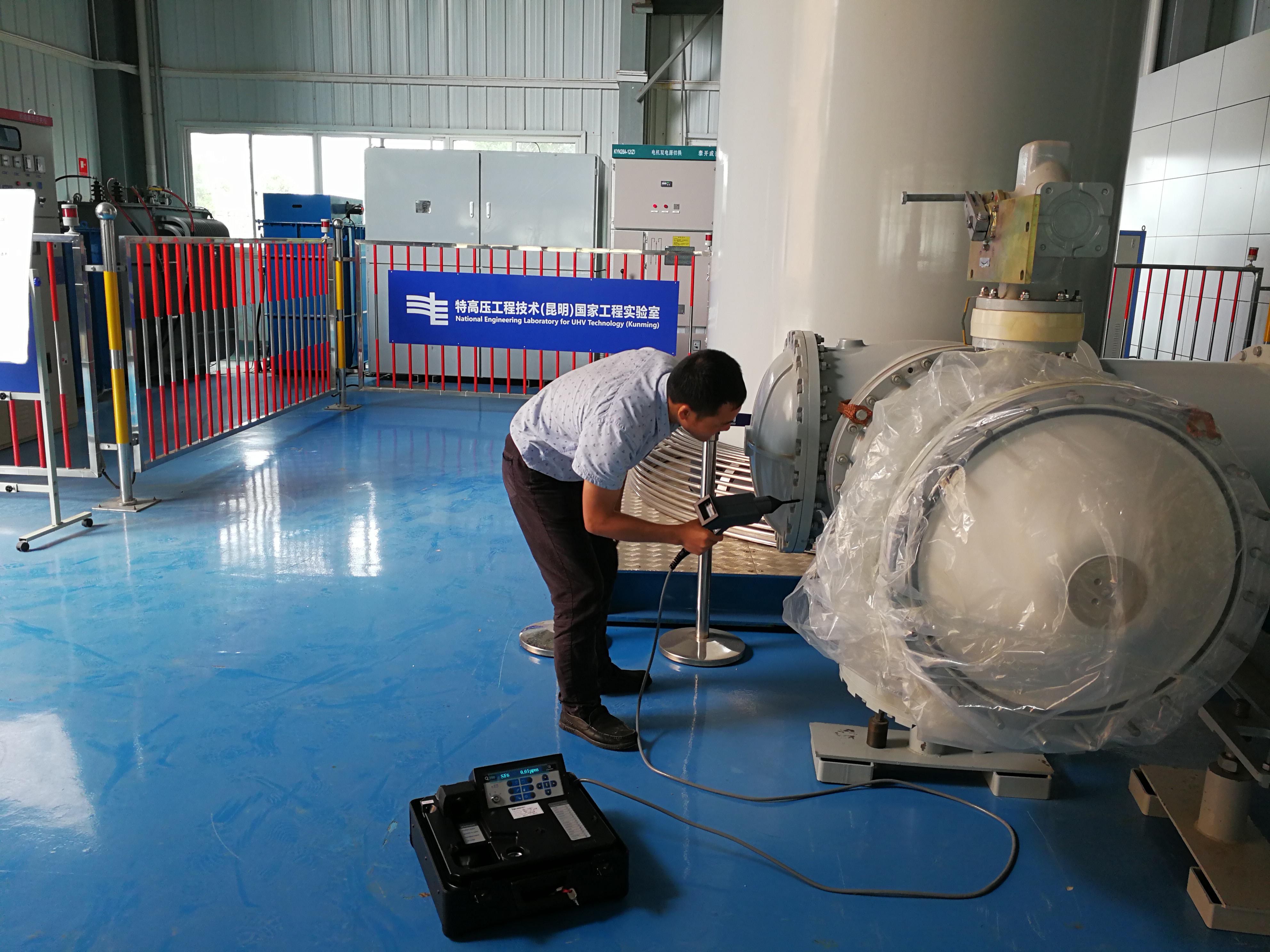 Ultra High Sensitivity SF6 Tracer Gas Leak Detector - Q200