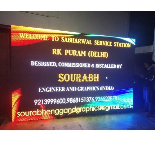 Advertising LED Video Wall Rental Service