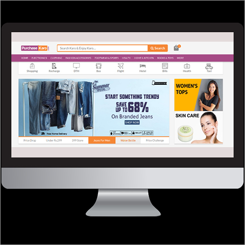 Customized Shopping Website