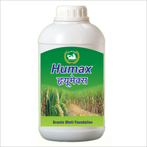 Humax Agro Chemical