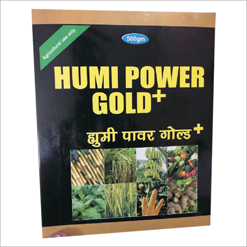 Humi Power Gold Plus Agro Fetilizer