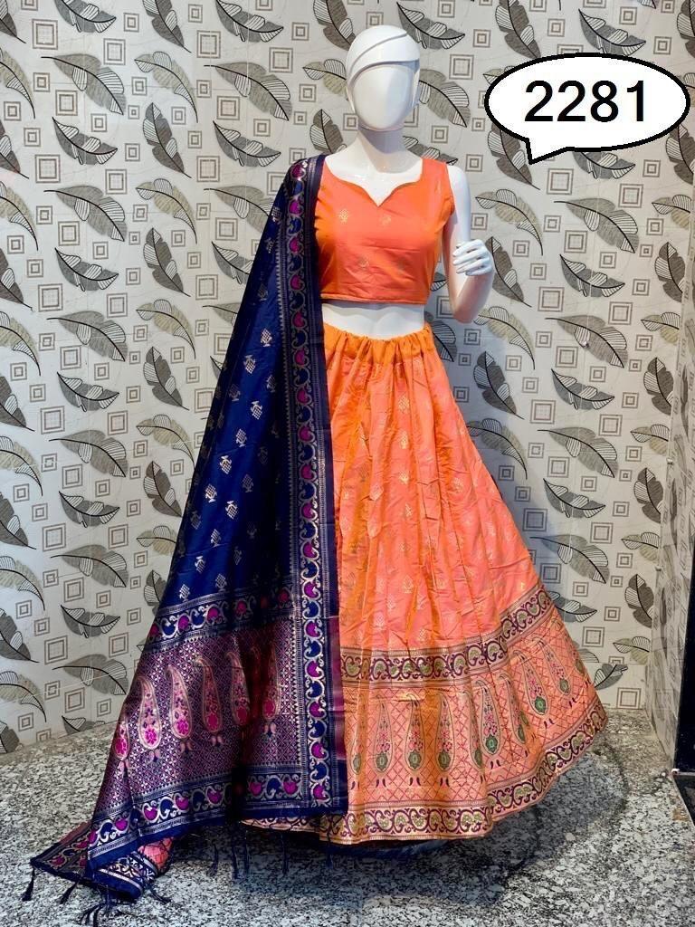 Ladies ghaghra choli