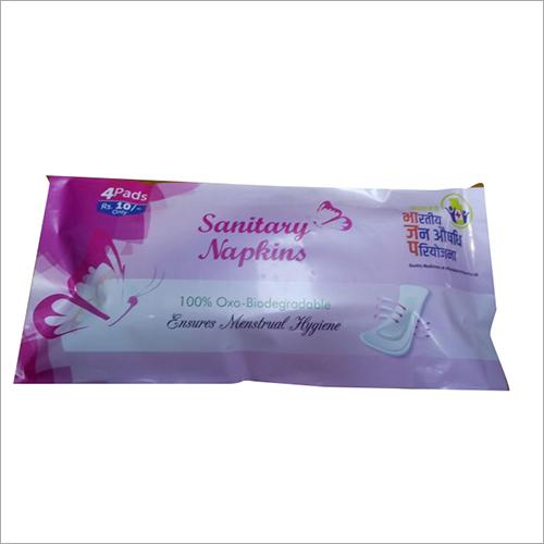 Miss Free Sanitary Napkins