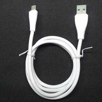PVC Data Cable