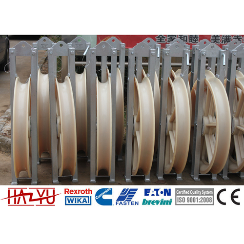 TYSHDN Single Conductor Pulleys Nylon Wheel