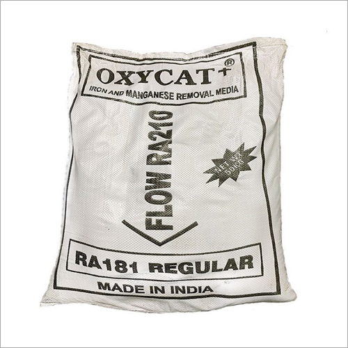 Oxycat Iron Removal Media
