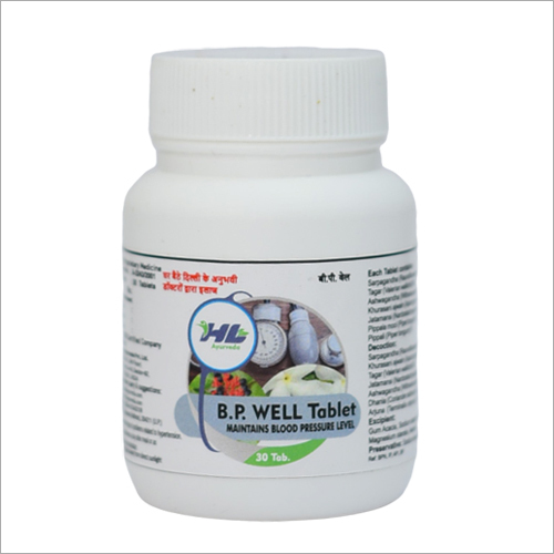 Ayurvedic Blood Pressure Level Tablets