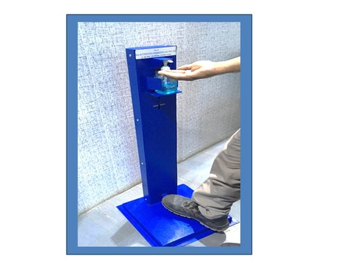 HAND SANITIZER DISPENSER-TOUCH FREE