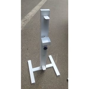 Hand Sanitizer Pedal Stand