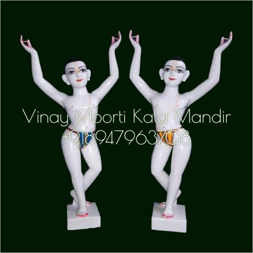 Gaura Nitai Marble Statue