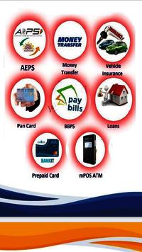 AEPS API Designing Software