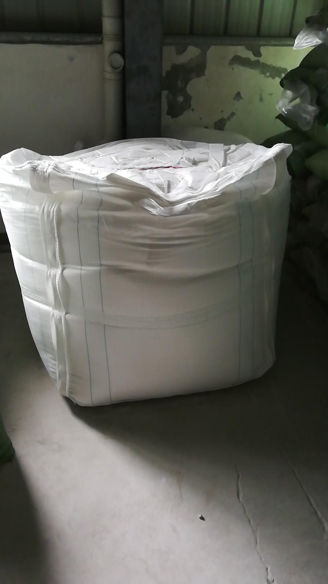 Complex Sodium Disilicate (Best replacement STPP)