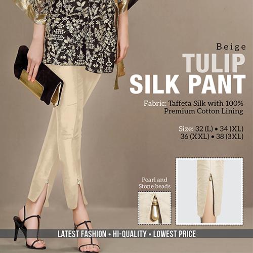 Beige Tulip Pant