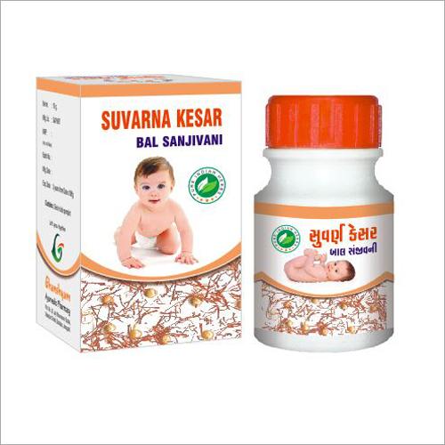 Herbal Immunity Powder