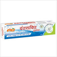Herbal Dental And Throat Care