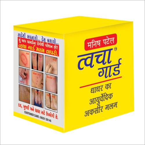 Skin Cream for Eczema
