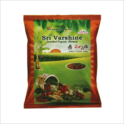 Pure Agricultural Organic Manure