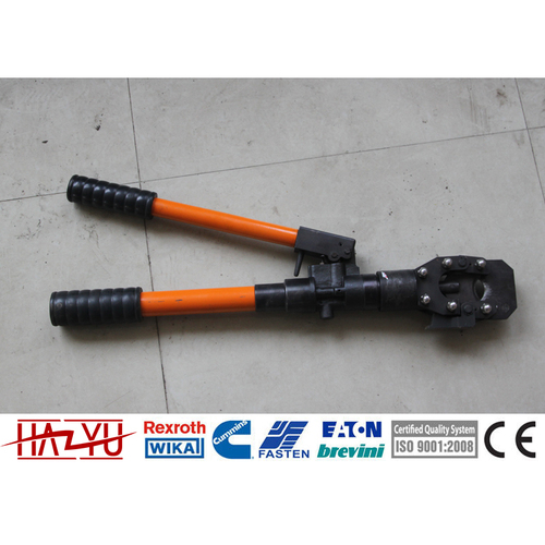 TYCPC Hydraulic Cutter For Transmission Line Tools