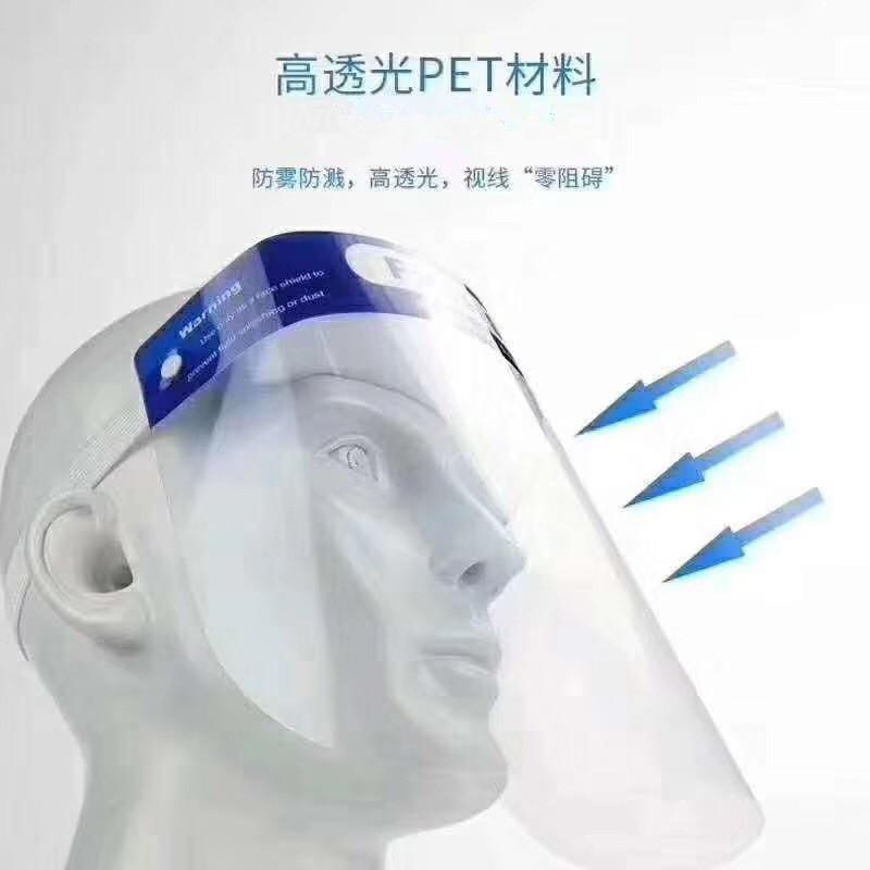 Disposable Full Face Isolation Shield Anti Fog Transparent Splash Protecived Full Face Shiled