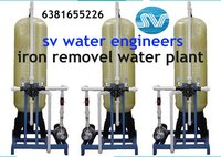 IRON REMOVAL WATER PLANT