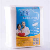 Multifunctional Adult Nursing Pad