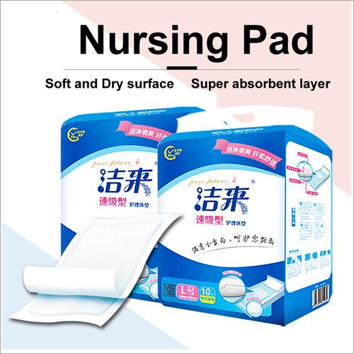 Nursing Pad