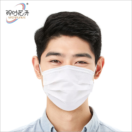 Durable Face Mask