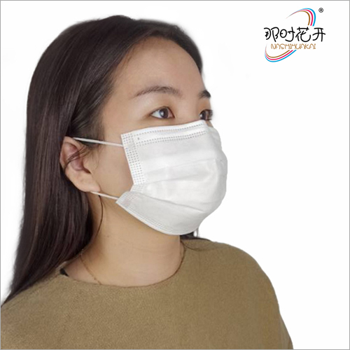 Multi Layer Face Mask