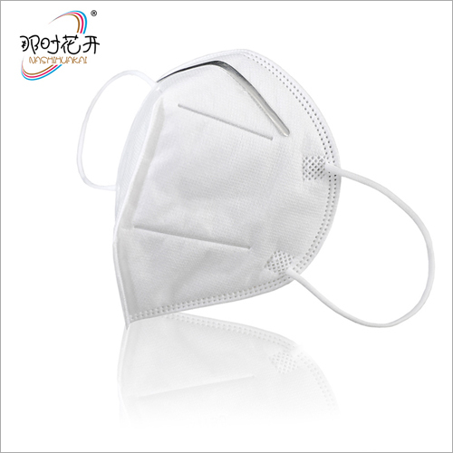 3 Layer Protection Face Mask
