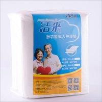 Multifunctional Adult Nursing Pad