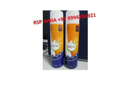Keln Disinfectant Spray