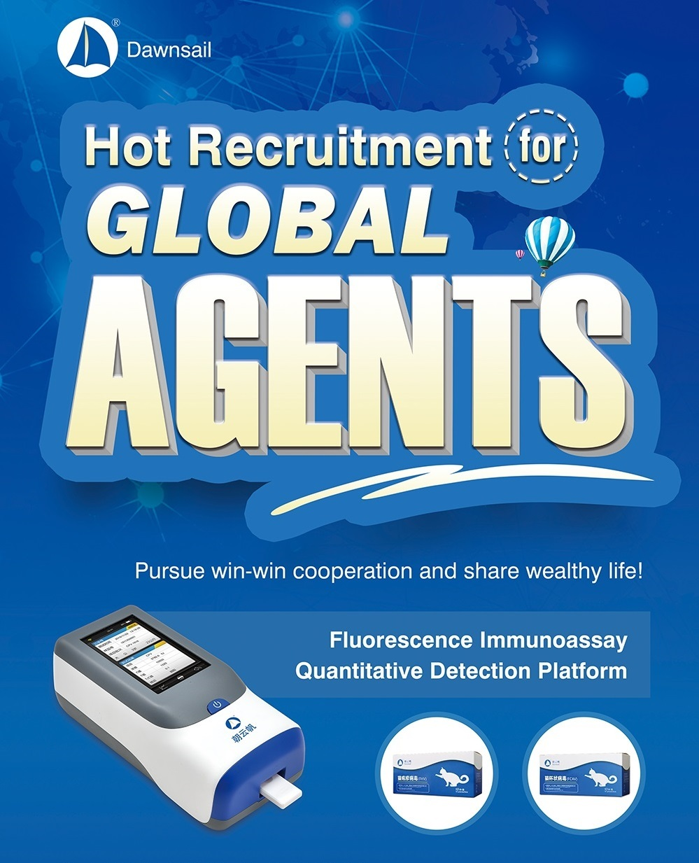Fluorescent Quantitative Feline HerpesVirus Antibody Test Kit