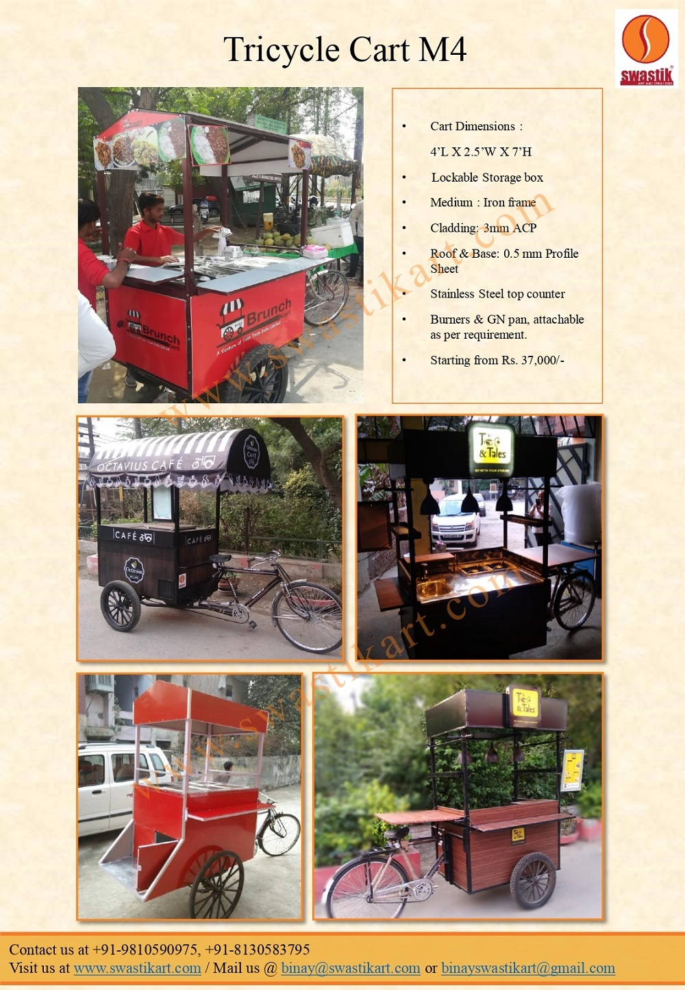 Tricycle Food Cart