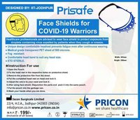 FACE SHIELD - STERILE