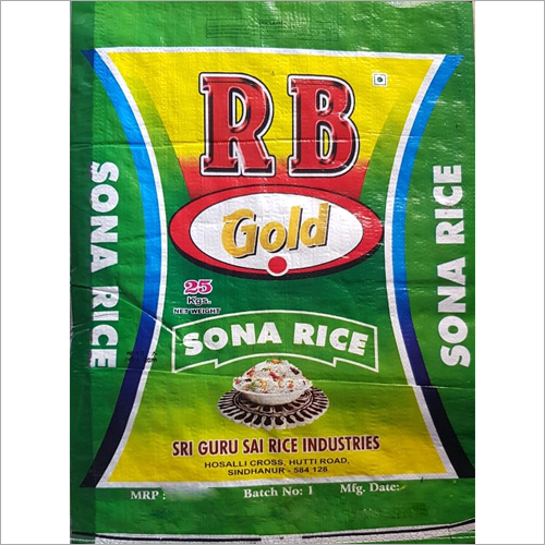 Sona Basmati Rice