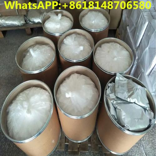 Quinine Hydrochloride / Quinine HCl USP 99.9% Pure