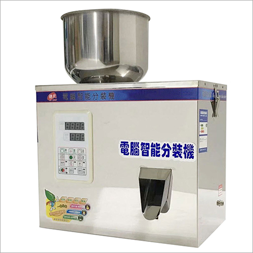 Granule-Powder Auto weighting Packing machine