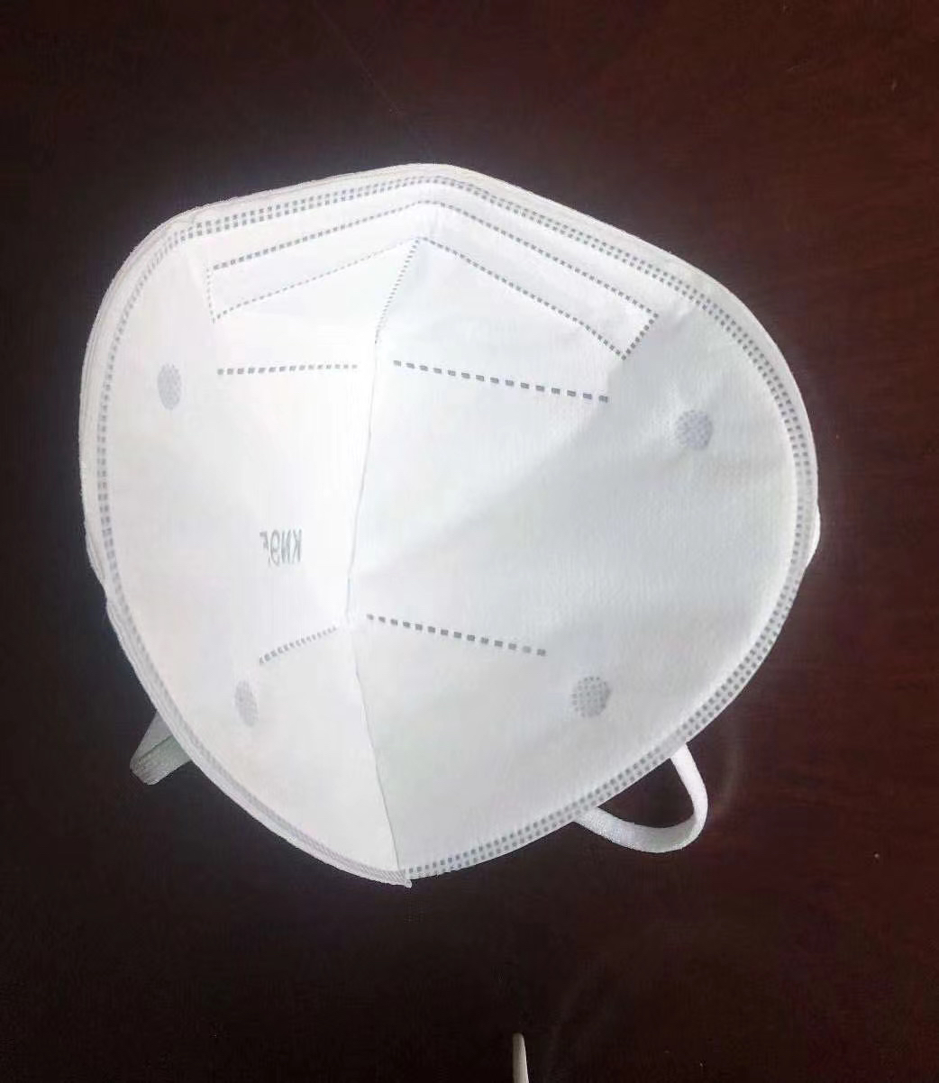 NXE Brand KN95 mask 5ply disposable protective mask