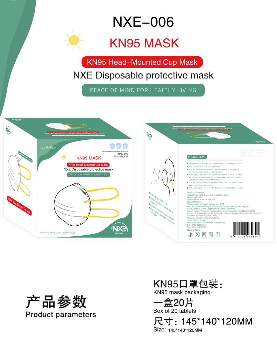 NXE Brand KN95 mask FFP2 Mask 5ply disposable protective mask Head-mounted cup mask