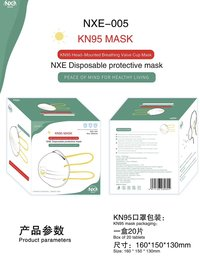 NXE Brand KN95 with filter  FFP2 Mask 5ply disposable protective mask Head-mounted cup mask