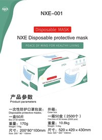 NXE Brand 3ply mask disposable protective mask