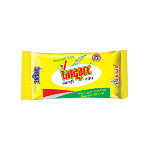 Jadugar Laundry Soap