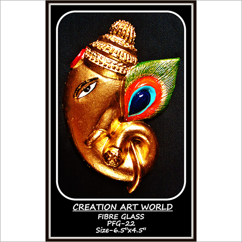 Peacock Feather Ganesha Wall Hanging