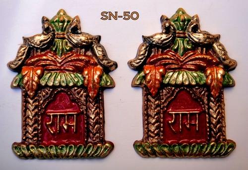 Fiberglass Ram Ram Rakhi Soun