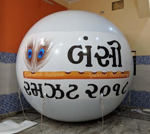 Bansi Sky Balloons