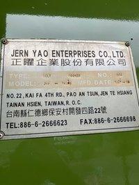 #751 Jern Yao 24B4S bolt former